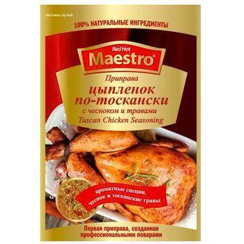 Приправа Red Hot Maestro Цыпленок по-тоскански с чесноком и травами 25г