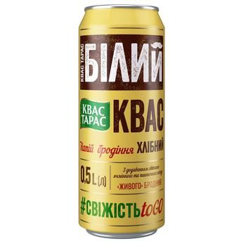 Kvas Taras White Kvas Unfiltered Pasteurized Highly Carbonated Bread Fermented Drink Can 0,5l