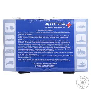 Аптечка медицинская Ecokraft Транспортная первой помощи - купить, цены на Ашан - фото 3
