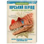 Book Juan Carlos Alonso Jurassic: Dinosaurs and other ancient animals