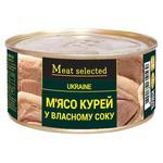 Мясо курей Meat Selected консервированное в собственном соку 325г