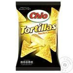 Chips Chio with taste of cheese 125g