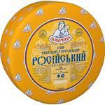 Сыр Добряна Российский 50% кг