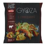 Vici Gioza Frozen With Beef Meat Dumplings 800g