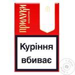 Сигареты Прилуки Классические - купить, цены на Фуршет - фото 1