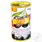 Маслины Коополива черные с косточкой 370мл Испания