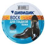 Dividik Classic Protective Wax for Shoes 50ml Black