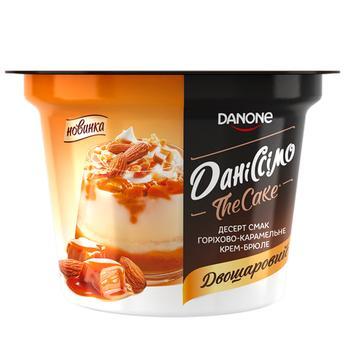 Danissimo Nut-Caramel Creme Brulee Flavored Sour-Milk Dessert 6% 230g - buy, prices for CityMarket - photo 1