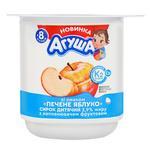 Сырок Агуша Детский печеные яблоки с 8 месяцев 3.9% 100г - купить, цены на Фуршет - фото 1