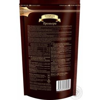 Petrovskaya Sloboda Premiere instant coffee 150g - buy, prices for Novus - image 2
