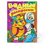 Coloring for children - buy, prices for MegaMarket - image 1