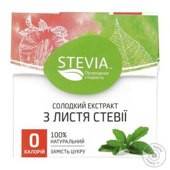 Экстракт Stevia из листьев стевии сладкий 25г - купить, цены на Таврия В - фото 1