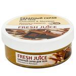 Скраб для тела Fresh Juice Chocolate&Мarzipan сахарный 225мл