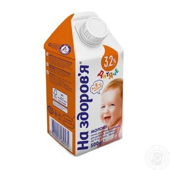 Молоко На здоровье детское ультрапастеризованное 3,2% 500г - купить, цены на Novus - фото 1
