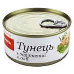 Marka Promo Chopped In Oil Tuna 185g