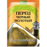 Edel Ground Black Pepper 25g