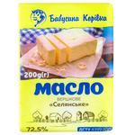 Масло вершкове Бабусина корівка Селянське  72,5% 200г
