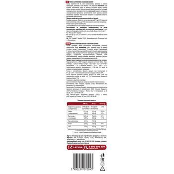 Чипсы Lay's со вкусом бекона 133г - купить, цены на Ашан - фото 2