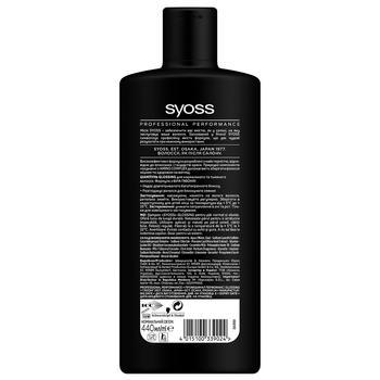 Шампунь Syoss Glossing з Білою Півонією для нормального та тьмяного волосся 440мл - купити, ціни на Ашан - фото 3