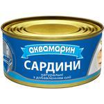Сардины Аквамарин натуральные с добавлением масла 185г