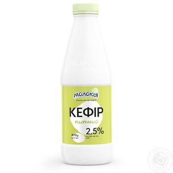 Molokiya Drinking Kefir 2,5% 870g - buy, prices for Furshet - image 1