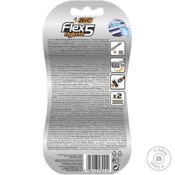 BIC Flex 5 Hybrid razor + cartridge 2pcs - buy, prices for Novus - image 2