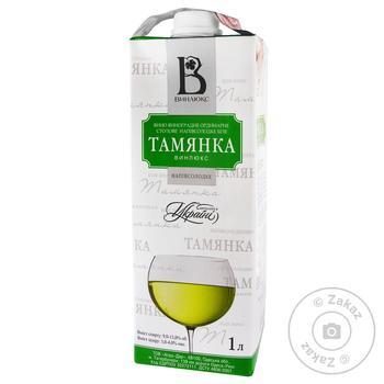 Вино біле Вінлюкс Тамянка виноградне ординарне столове напівсолодке 12% тетрапакет 1000мл Україна - купити, ціни на Novus - фото 1
