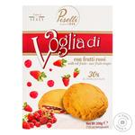 Печиво Піселлі 200г з начинкою з червоних ягід