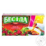 Besida raspberries black tea 26pcs