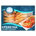Креветки Seafood Line с головой в панцире сырые замороженные 16/20 1кг