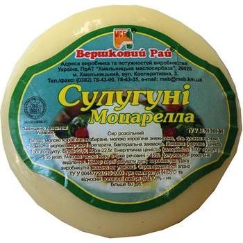 Сир розсільний сулугуні 45% Моцарелла Вершковий Рай в/у ваг