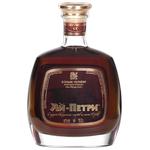Cognac Ai-petri 42% 700ml in a box Ukraine
