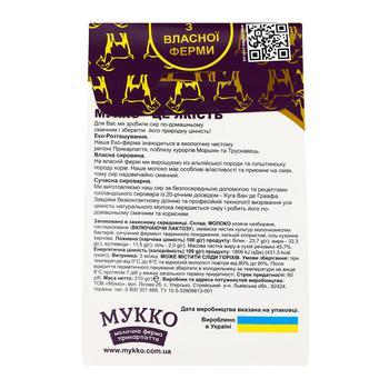 Mukko Goat Cheese 45,7% 210g - buy, prices for CityMarket - photo 3