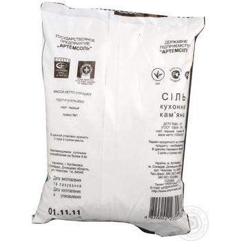 Соль каменная Артемсоль пищевая 1кг - купить, цены на Novus - фото 3