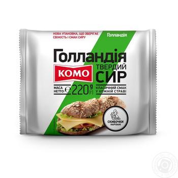 Сыр Комо Голландия твёрдый нарезанный ломтиками 45% 220г