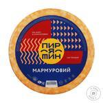 Сир Мармуровий 50% Пирятин