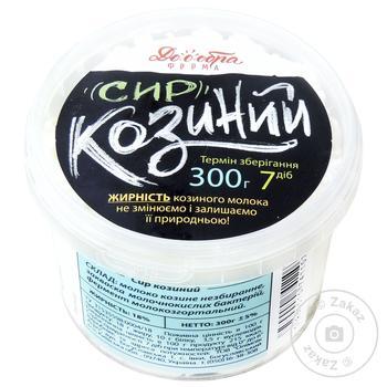 Dooobra Ferma goat cottage cheese 18% 300g