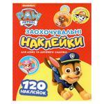 Paw Patrol Incentive Stickers Book