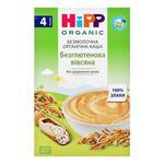 Каша Hipp Безглютенова вівсяна безмолочна органічна для дітей від 4міс 200г