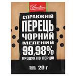 Перец Premium Настоящий 99,98% черный молотый 20г