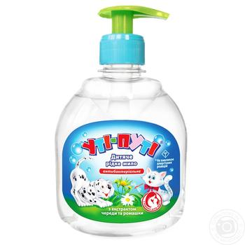 Uti-Puti With Bidens And Chamomile Extract Antobacterial Liquid Baby Soap 300ml - buy, prices for CityMarket - photo 1