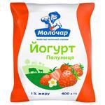Molochar Strawberries Flavored Yogurt 1% 400g