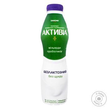 Бифидойогурт Активиа Безлактозный питьевой 1,5% 580г - купить, цены на Фуршет - фото 1
