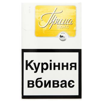 Цигарки Прима Люкс золота - купити, ціни на CітіМаркет - фото 1