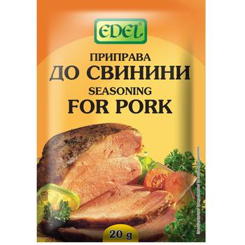 Edel to pork spices 20g - buy, prices for EKO Market - photo 1