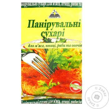 Панировочные сухари Cykoria 200г - купить, цены на Восторг - фото 2