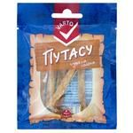 Varto Dried Salted Blue Whiting 18g