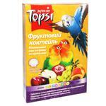Корм Topsi Фруктовий коктейль вітамінізований для дрібних та середніх папуг 550г