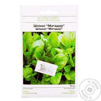 Семена шпинат матадор - купить, цены на Таврия В - фото 1