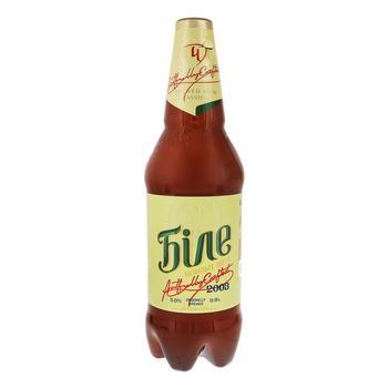 Chernihivske White Unfiltered Beer 4,8% 0,9l